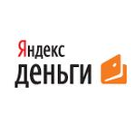 Оплата с помощью платежной системы Яндекс.Деньги